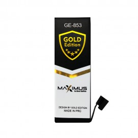 BATERIA IPHONE 5G GE-853 MAXIMUS GOLD EDITION